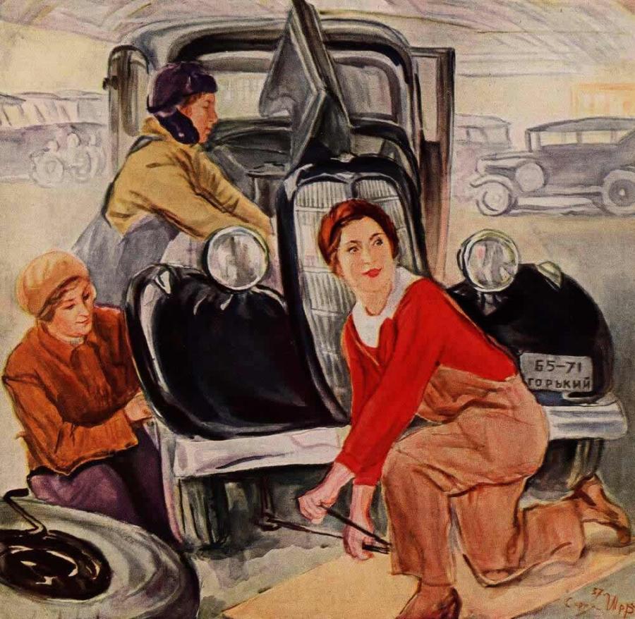 Мы учимся управлять автомобилем -- С. Шор (1937)