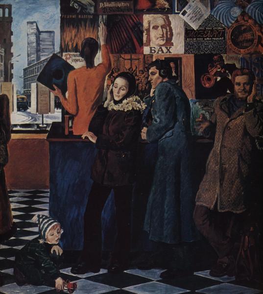В.Рыжих 1933 Музыка 1975