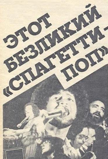 №10, 1984.1