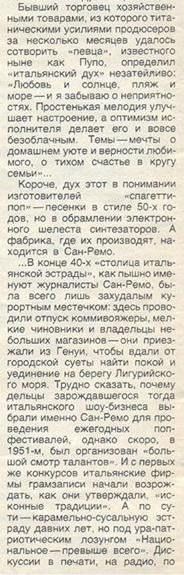 №10, 1984.3