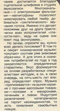 №10, 1984.7