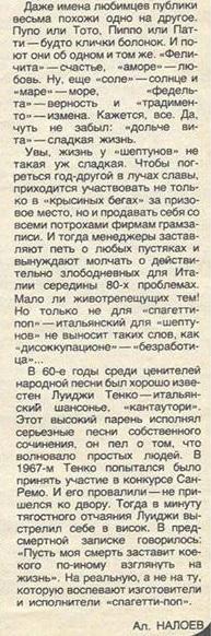 №10, 1984.8