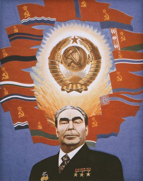 Советский космос (1975)
