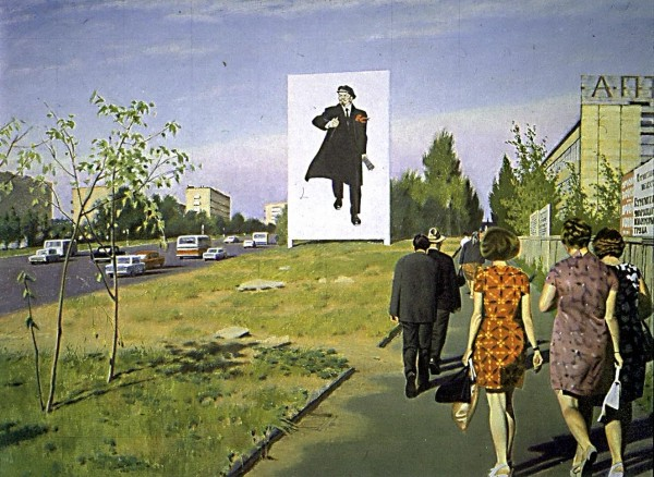 Улица Красикова, 1977
