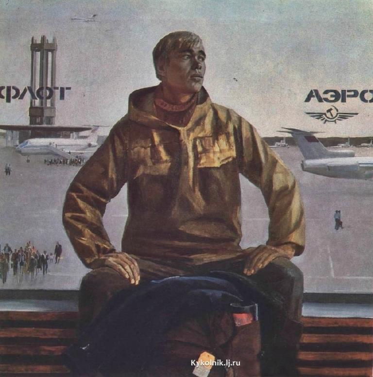 Яковлев Андрей Алексеевич (Россия, 1934-2012) «Быть в тайге городам» 1985
