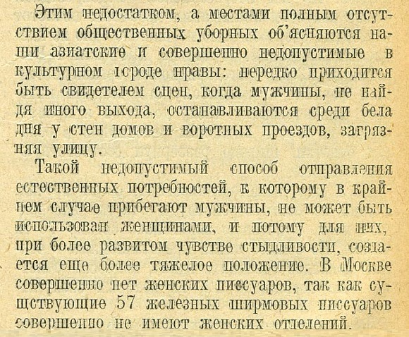 Журнал Коммунальное хозяйство за 1925 год.-2
