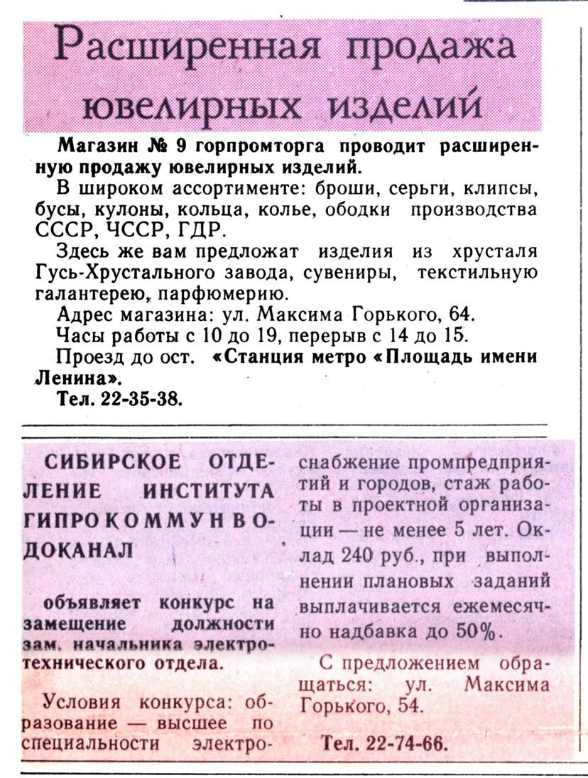 Нов-к2