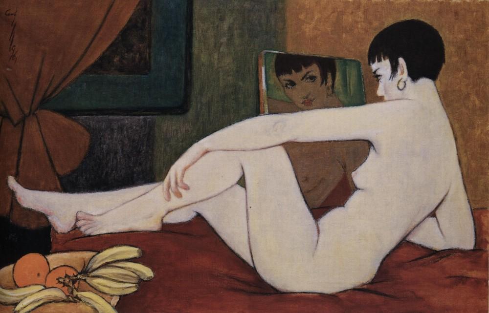 А.С. Шендеров. Позирующая танцовщица. 1961.
