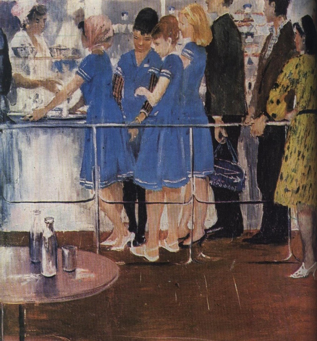 Девушки из магазина