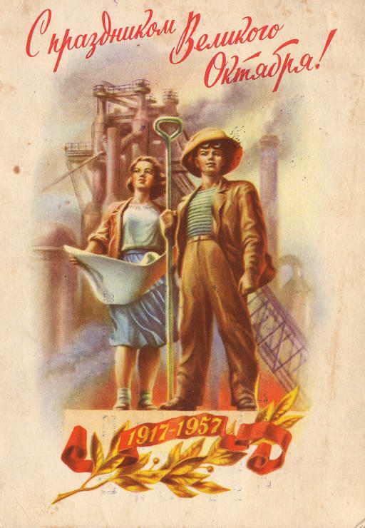Октябрь-1917. Новое время или врата ада? 2