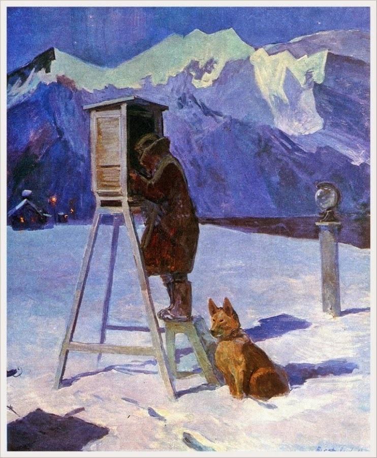 Давыдов Виталий Тимофеевич (Россия, 1923-2007) «Метеоролог» 1964