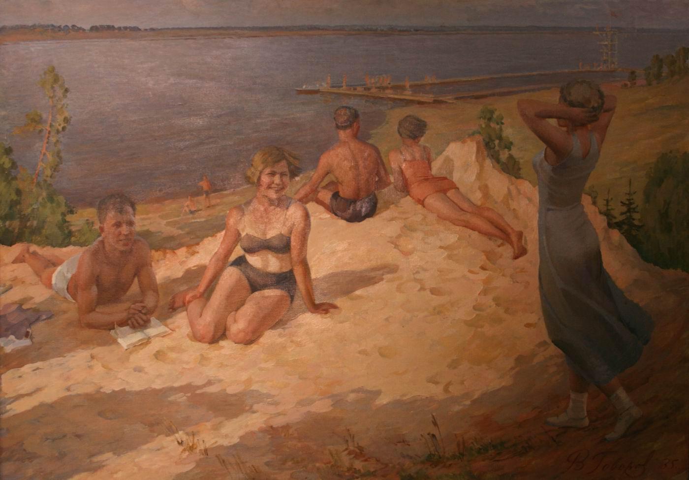Говоров В.Н. Солнце, воздух и вода. 1935