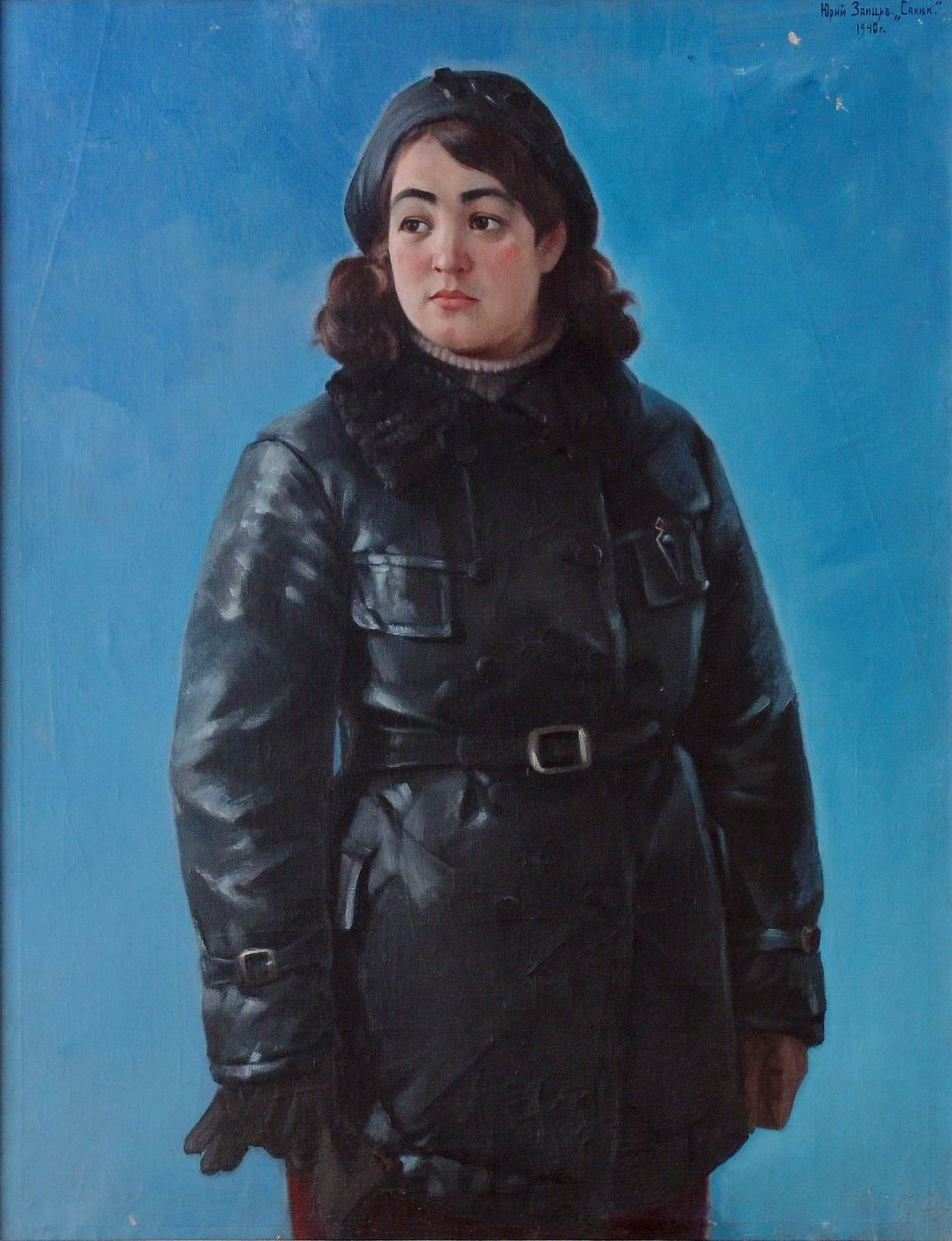 Зайцев Ю.А. Женщина в кожанке. (Санюк). 1940