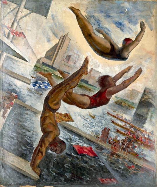 Луппов С.М. Спорт. 1930