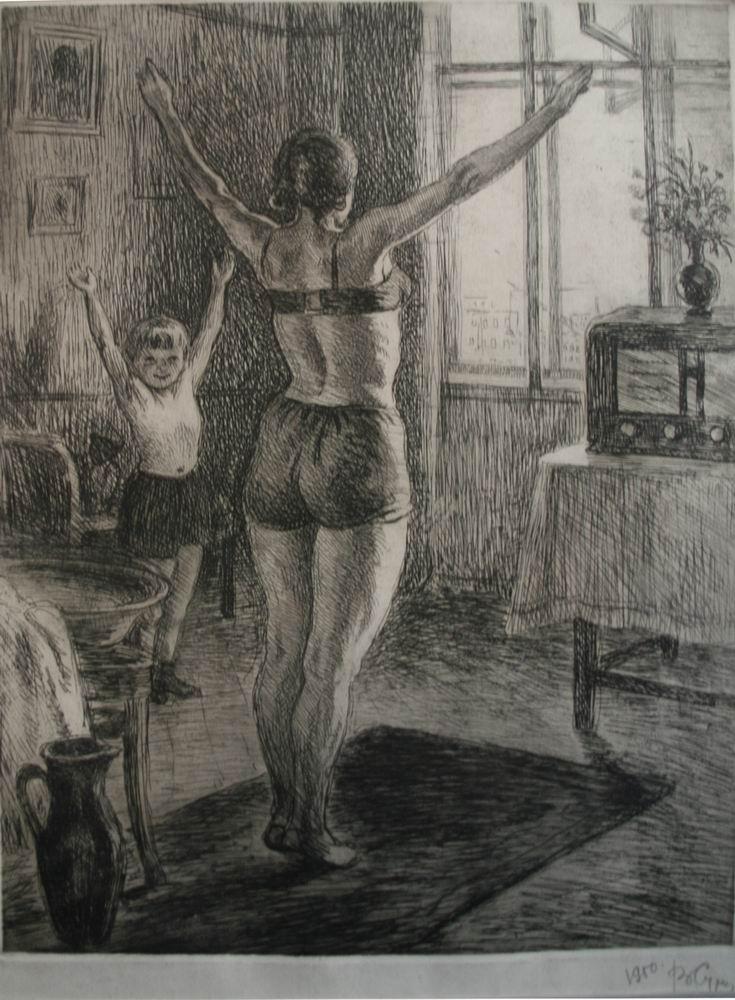 Сурьянинов В.В. Физзарядка. 1950