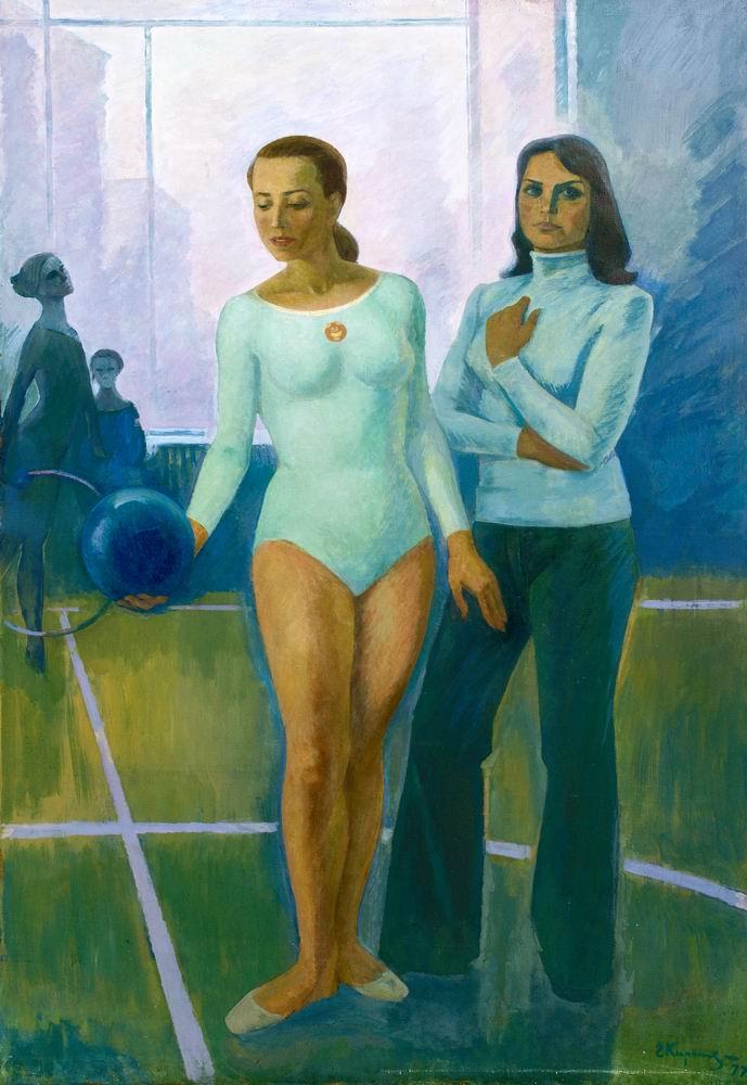 Киракозов Г.А. Гимнастки-художницы (гимнастка Н.Крашенинникова и тренер Э.Н.Овсянникова). 1974