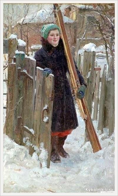 Васин Владимир Алексеевич (Россия, 1918-2006) «В зимние каникулы» 1959