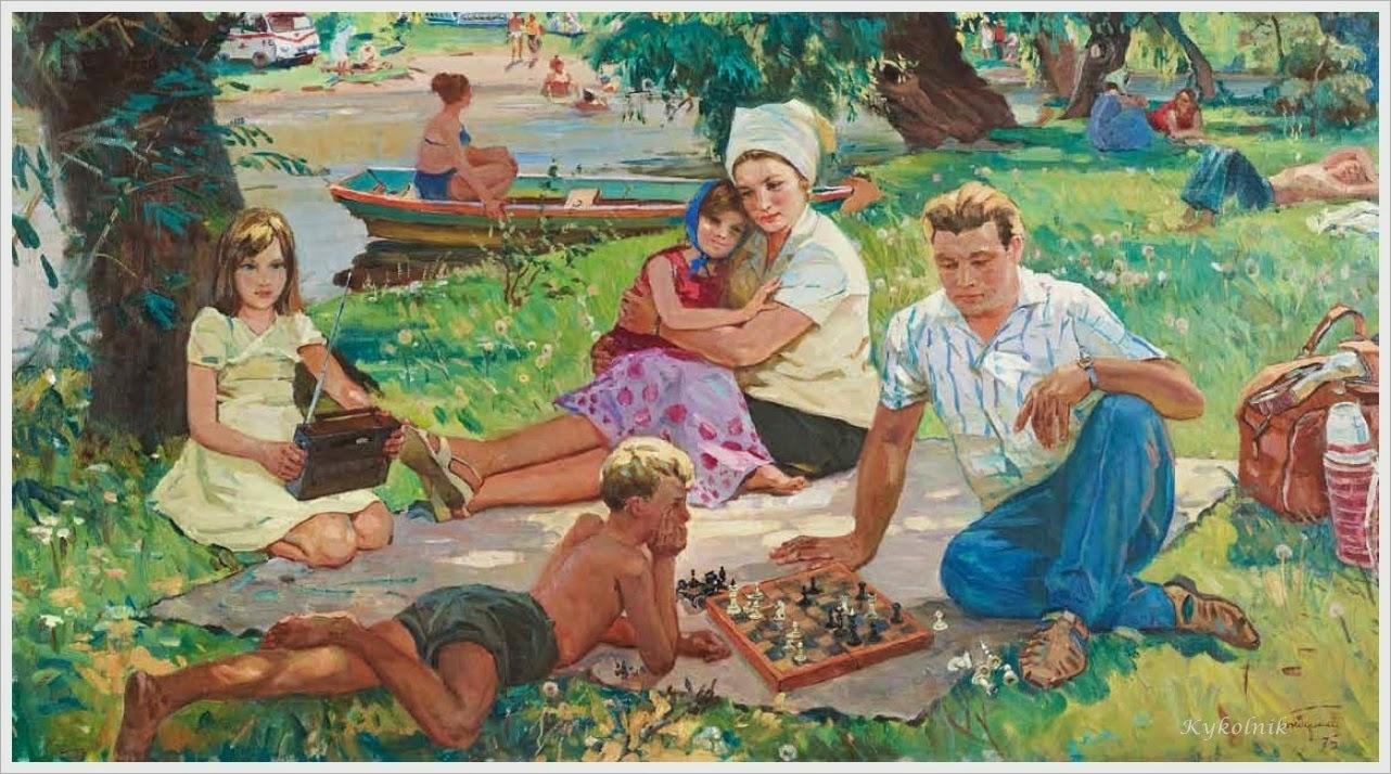 Бондаренко Николай Никифорович  (Россия, 1924-1983) «Семья на отдыхе» 1975