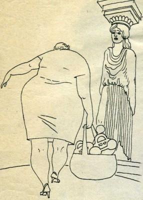 Карикатура1