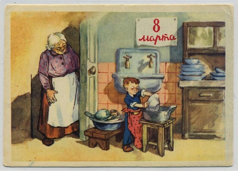 Советские открытки к 8 марта
