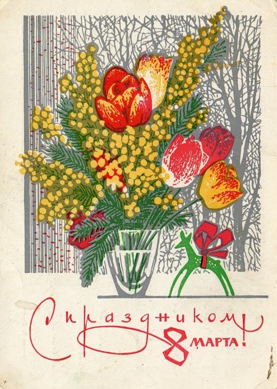 1960-е (1)