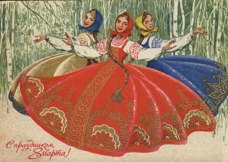 1960-е (2)