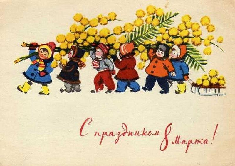 1960-е (3)