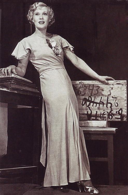 1930-е Орлова