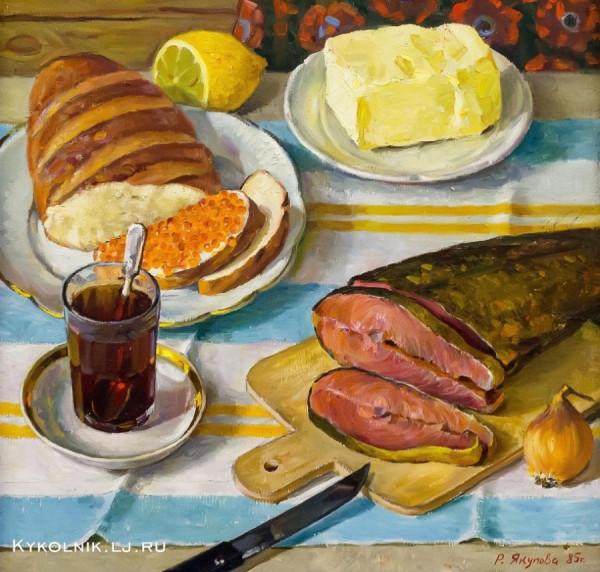 Якупова Рушан Мустафовна (Россия, 1929) «К чаю» 1985.jpg