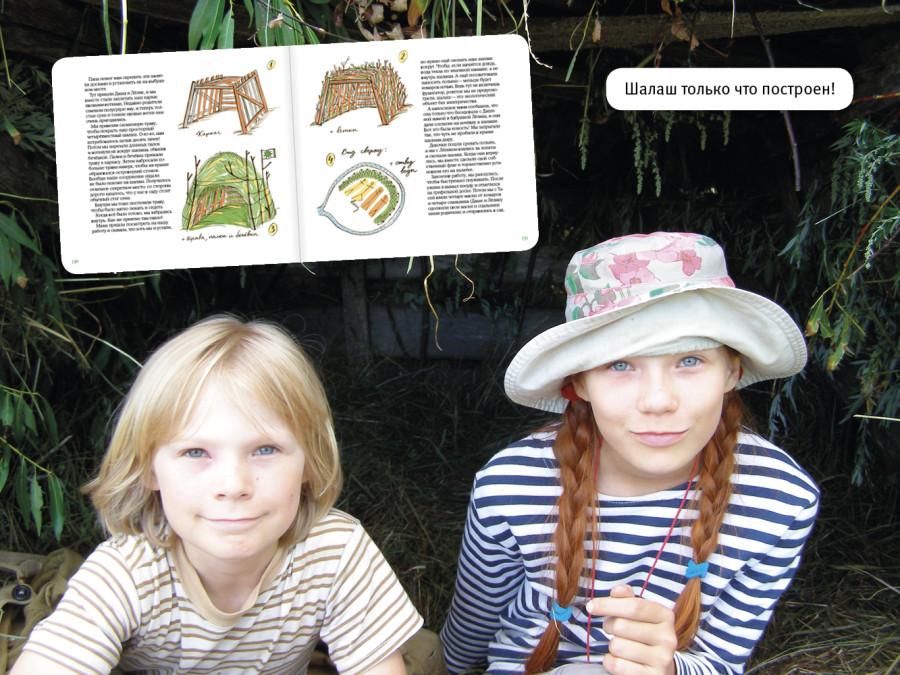 картинки для поста о книге_Лето в деревне_Сурова6.jpg