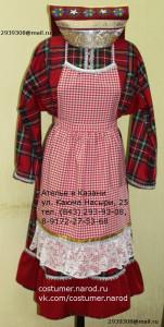 Женские костюмы татар-кряшен