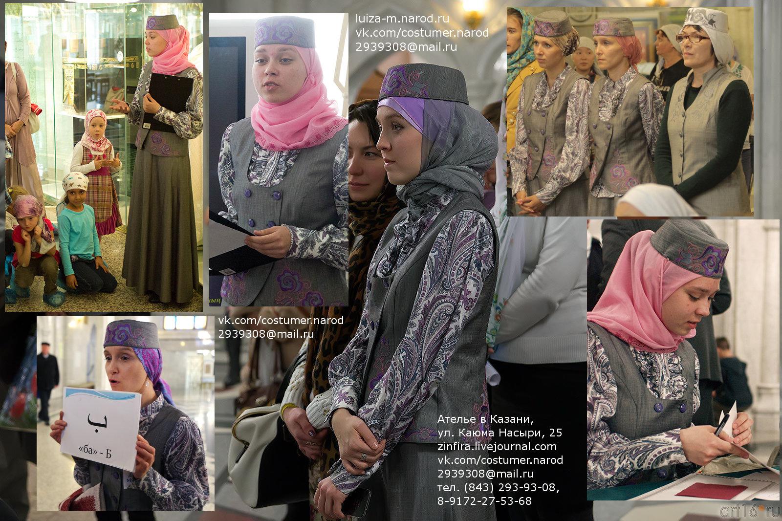 Татарские женские костюмы для сотрудниц Музея исламской культуры
