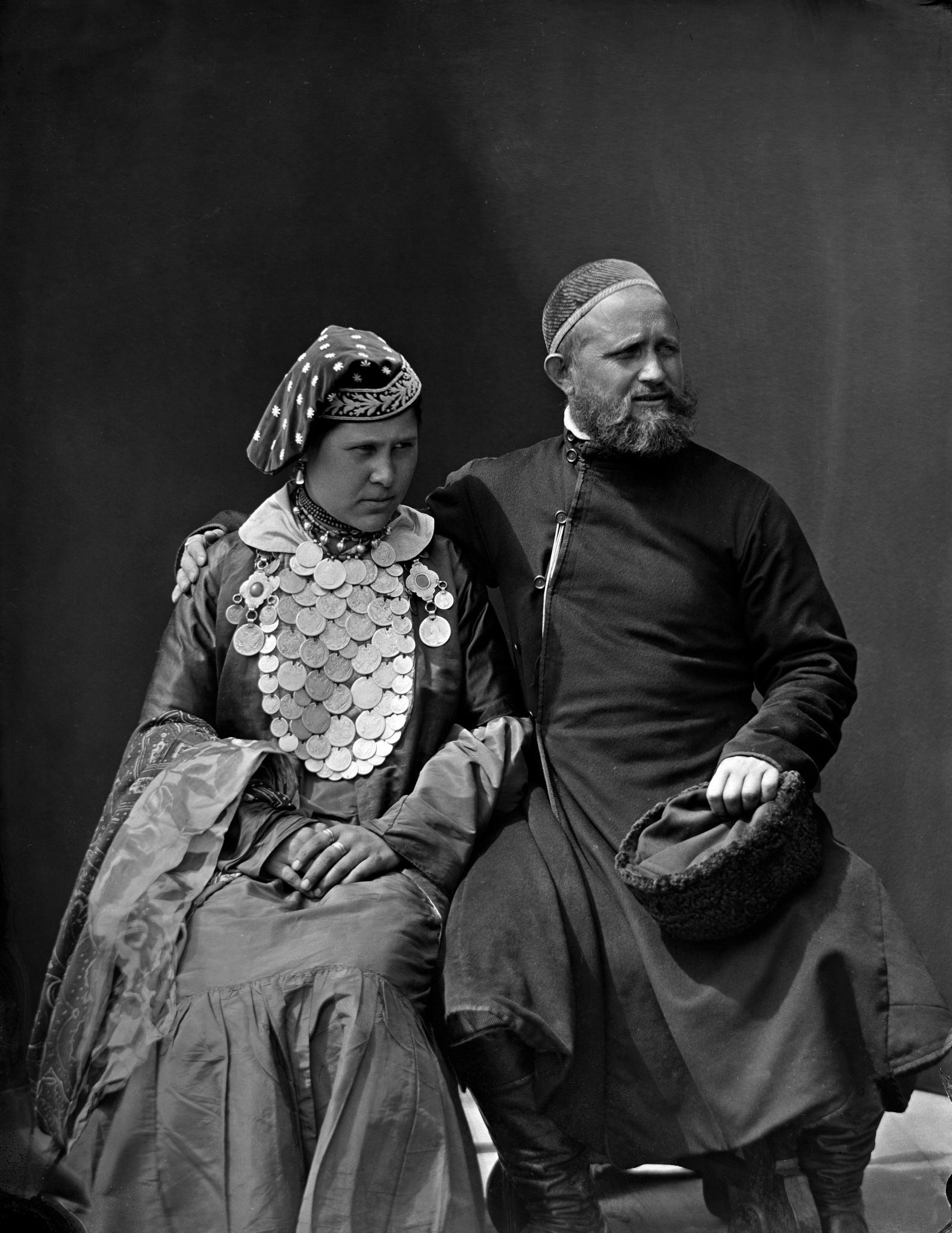 Татарская семья