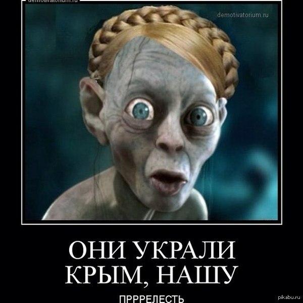 Юлія Тимошенко всім