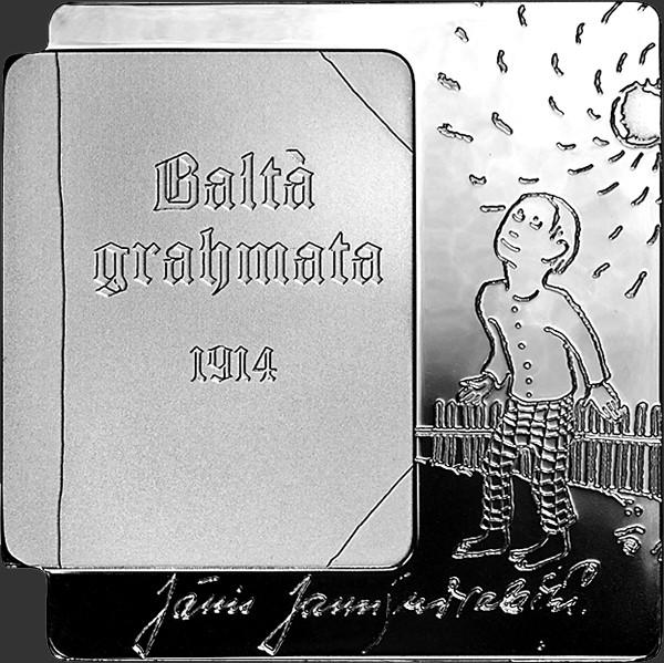 Balta_gramata_a