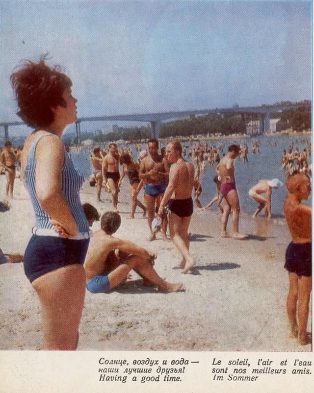 негритянки на нудистском пляже фото