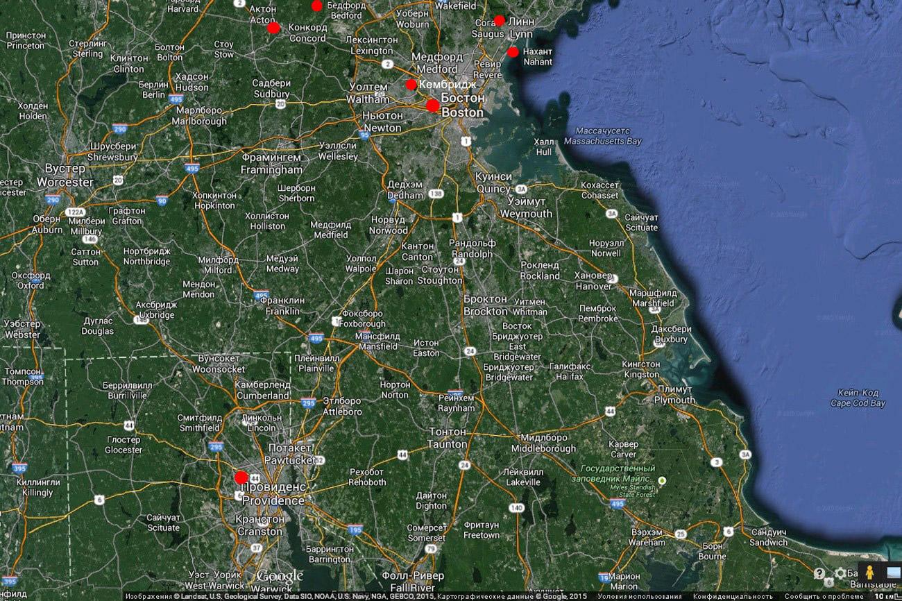 Карта-поездок