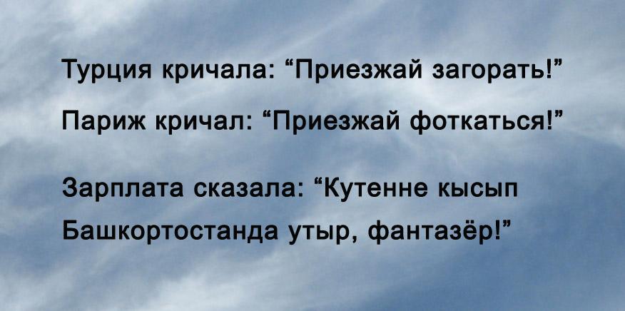 Отпуск-2
