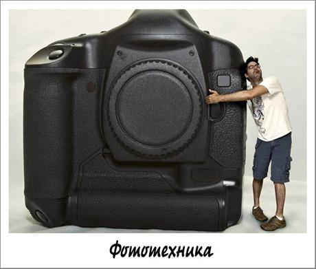 02.Fototek