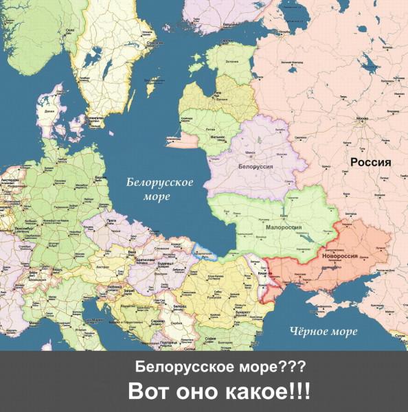 Об океаническом лове в Белоруссии