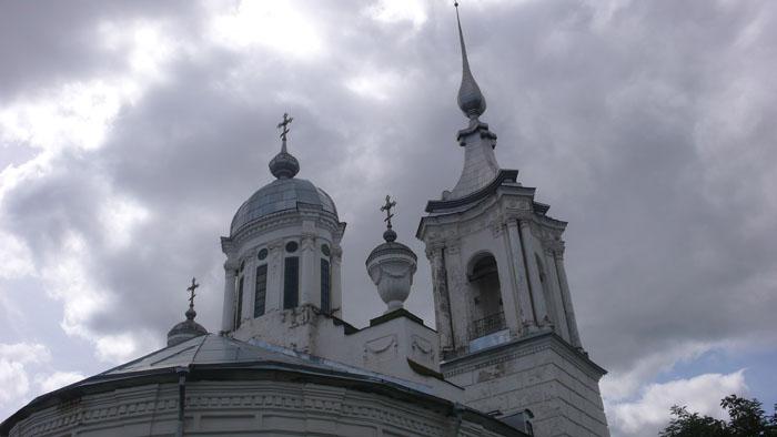 Хутынского