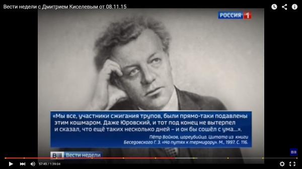 Беседовский-1