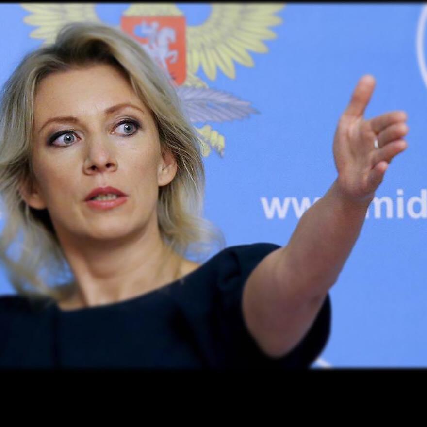Мария Захарова(с) фейсбук Марии Захаровой