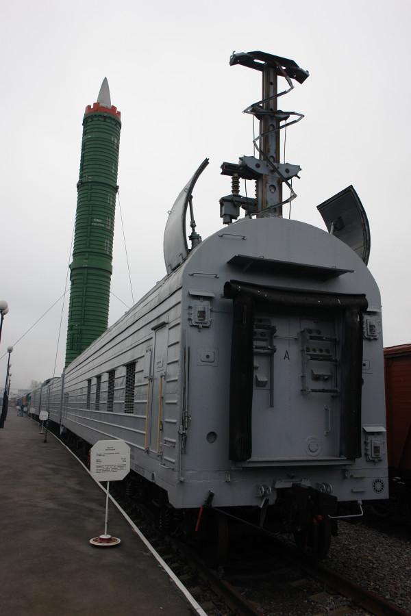 БЖРК в Музее