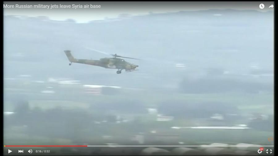 Ми-28Н в Сирии нет!
