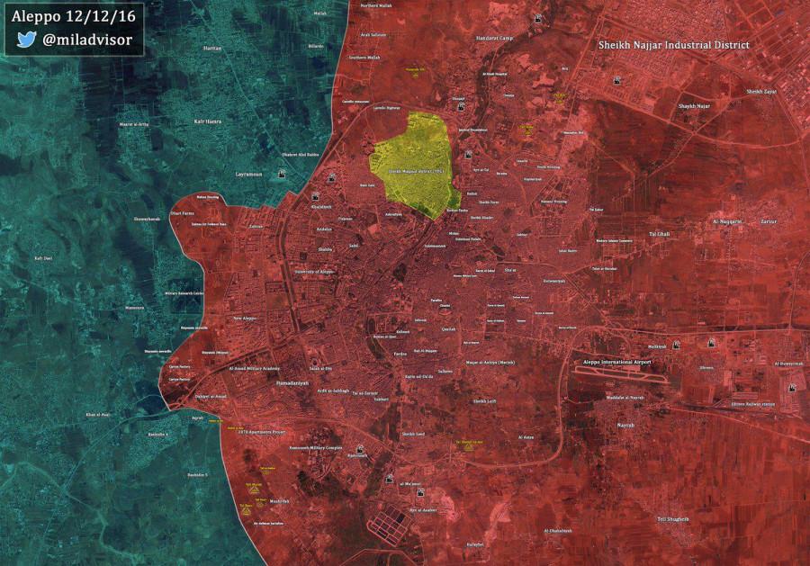 Алеппо освобождён