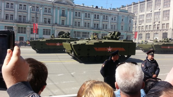 БМП Курганец-25 гусеничный
