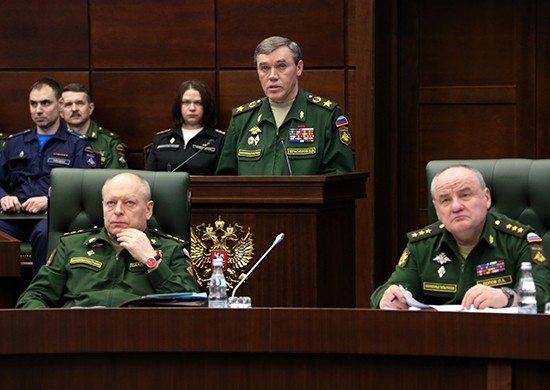 Валерий Герасимов на коллегии Минобороны РФ