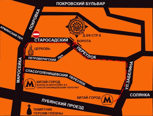 карта ТС