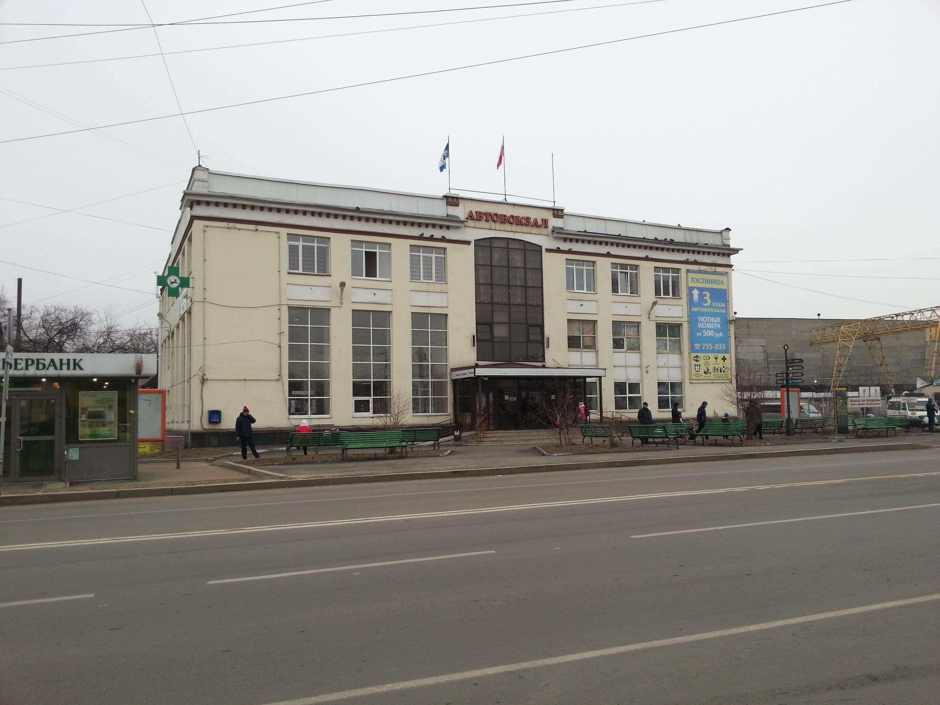 старое фото автовокзала в иркутске вид изнутри предстала